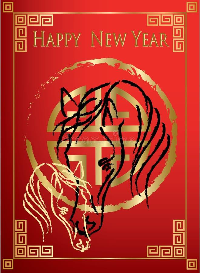 L'anno del cavallo con il modello rasenta il fondo rosso royalty illustrazione gratis