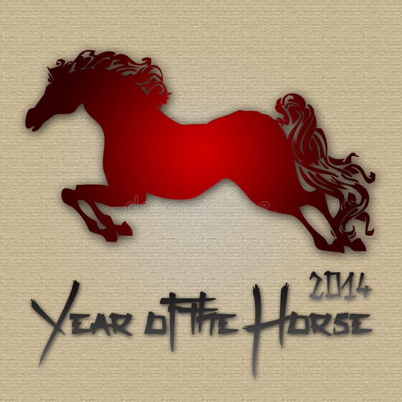L'anno del cavallo di progettazione grafica in Cina si è riferito illustrazione di stock