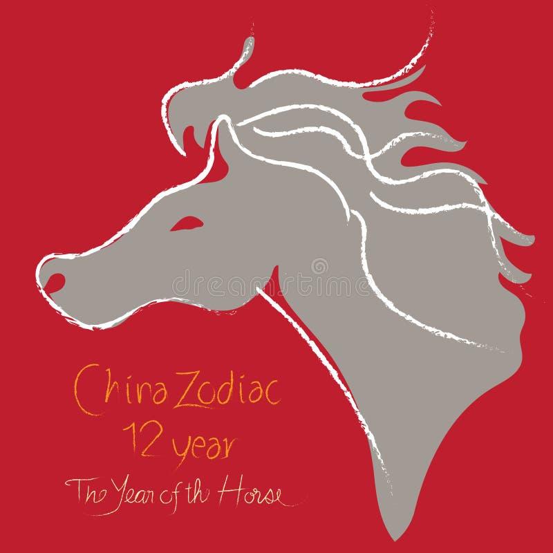 L'anno del cavallo, segno dello zodiaco della Cina e progettazione del colpo della spazzola di simbolo illustrazione di stock