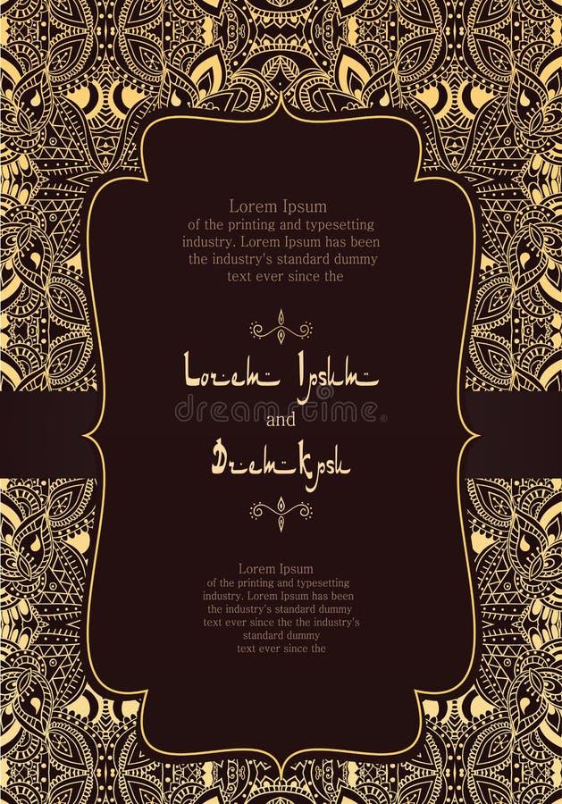 L'arabe d'invitation illustration de vecteur