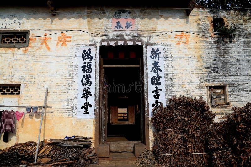 L'architettura antica cinese fotografia stock
