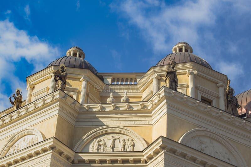 L'architettura di Skopje Parte di una costruzione impressionante nel centro macedonia fotografia stock