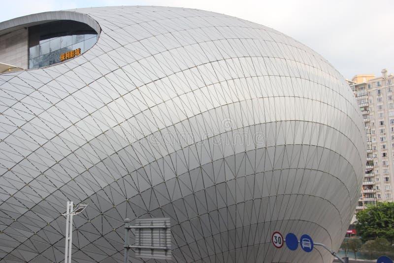L 39 architettura moderna sferica fotografia editoriale for L architettura moderna