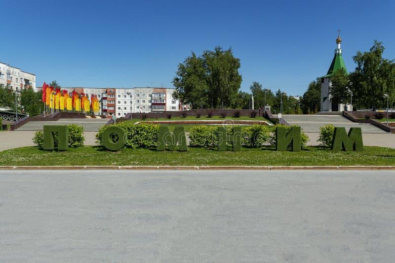 L'area accanto alla fiamma eterna, figure-lettere fatte di verde, costruzione, la parola in russo è 'REMEMBER` fotografia stock
