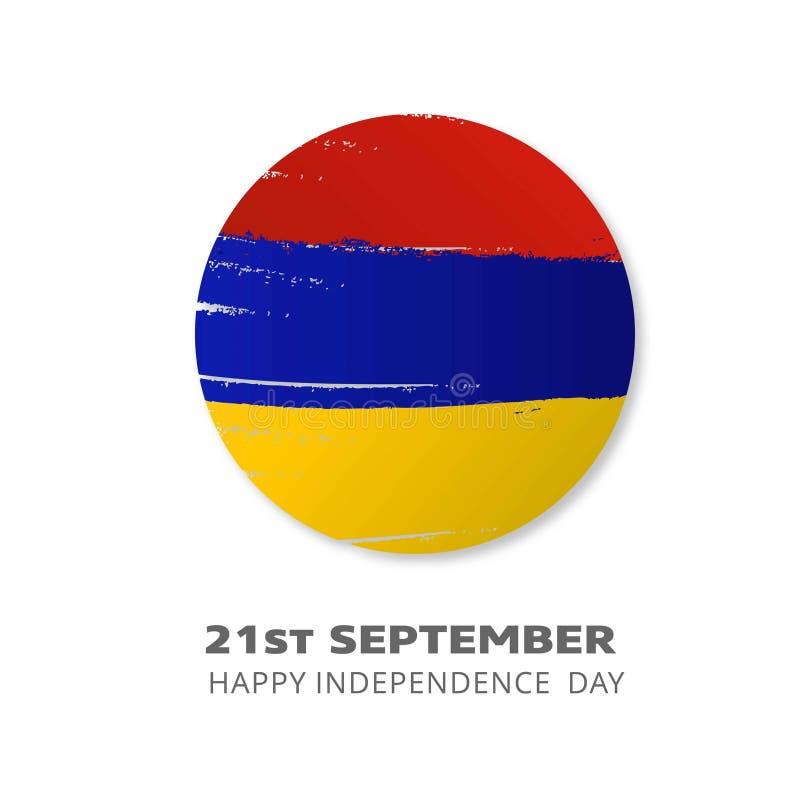 L'Arménie cercle drapeau brosse course Jour de la Déclaration d'Indépendance heureux du 21 septembre illustration de vecteur