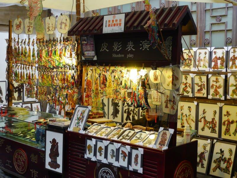 L'art folklorique chinois : pièce d'ombre photographie stock