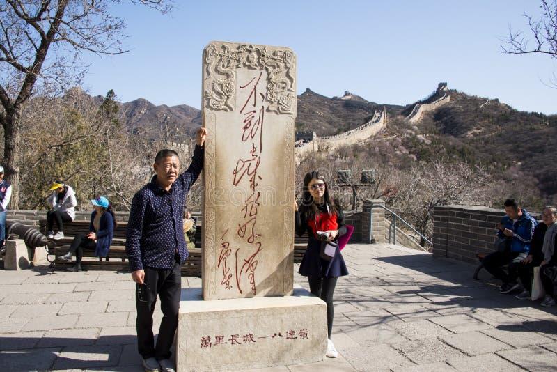 L'Asia Cina, Pechino, la grande muraglia di Badaling, architettura del paesaggio fotografie stock