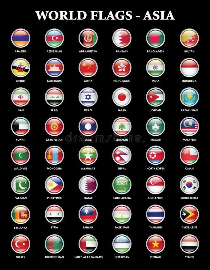 L'Asie énonce des drapeaux images stock
