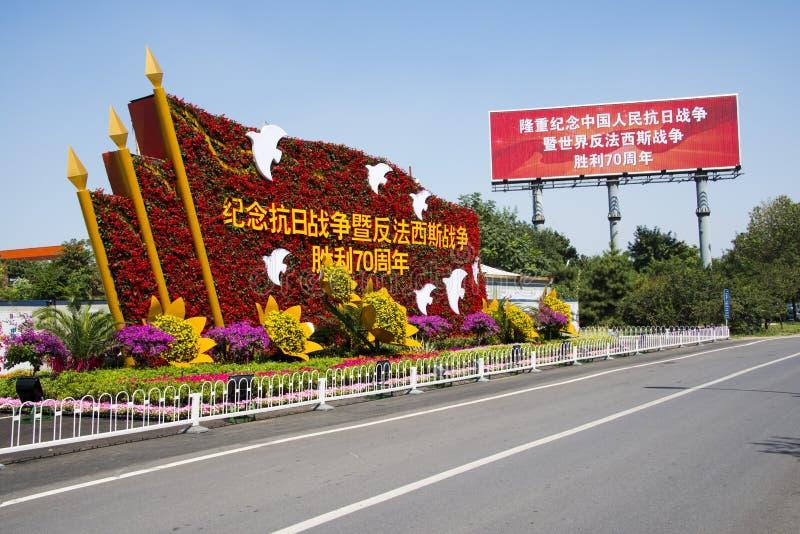 L'Asie Chine, Pékin, de la guerre de la résistance de peuples contre le musée japonais d'agression, le thème des lits de fleur photo stock