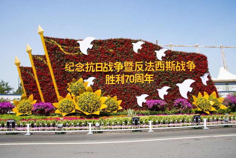 L'Asie Chine, Pékin, de la guerre de la résistance de peuples contre le musée japonais d'agression, le thème des lits de fleur photographie stock
