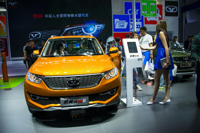 L'Asie Chine, Pékin, exposition internationale de l'automobile 2016, hall d'exposition d'intérieur, petit SUV, COWIN X3 AUTOMATIQ photos stock