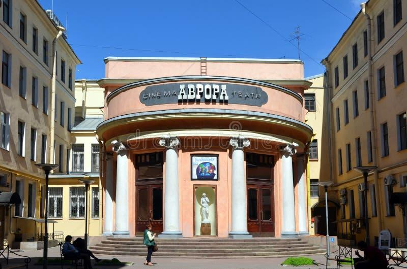 L'aurore légendaire de cinéma à St Petersburg photos libres de droits