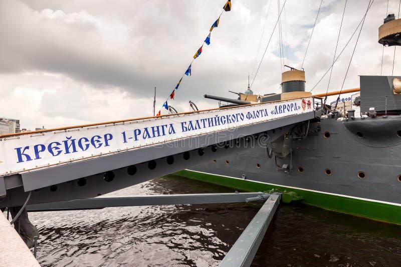 L'aurore révolutionnaire légendaire de croiseur images libres de droits
