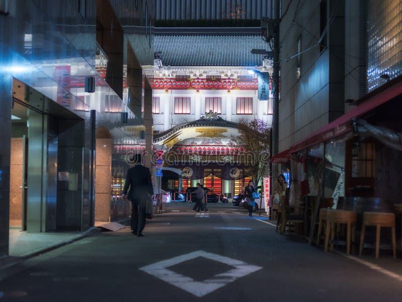 L'avant du théâtre traditionnel de Kabuki-za photo stock