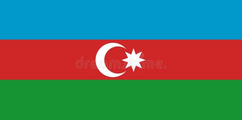 l'Azerbaïdjan illustration stock