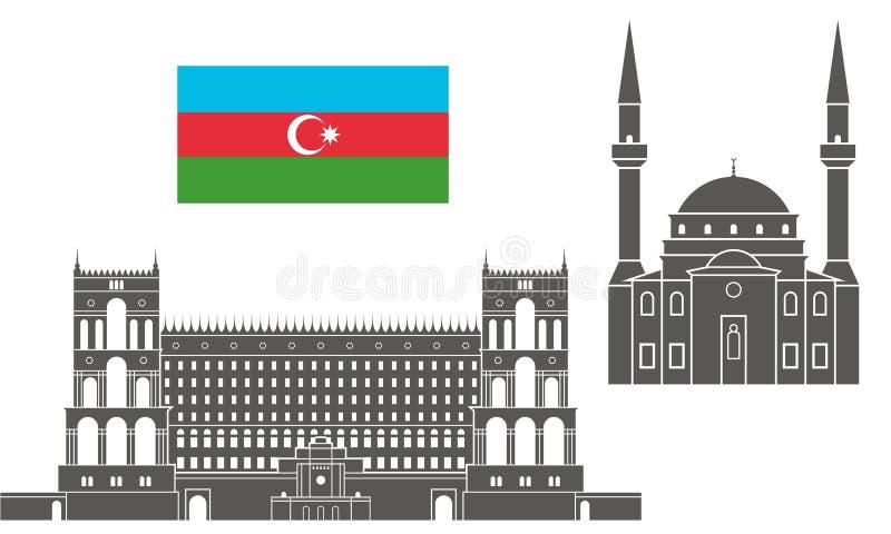 l'azerbaïdjan Architecture illustration de vecteur