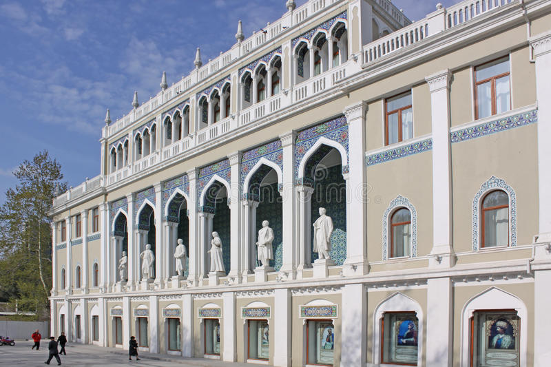 l'azerbaïdjan bakou Musée de la littérature de l'Azerbaïdjan baptisé du nom de Nizami photographie stock libre de droits