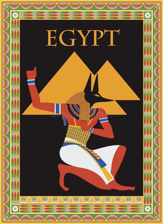 L'Egitto illustrazione di stock