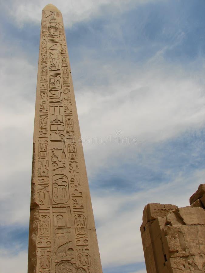 L'Egitto immagine stock libera da diritti