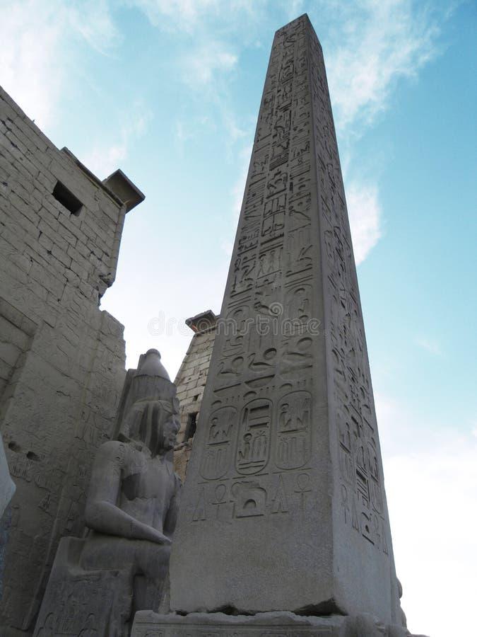 L'Egitto antico immagini stock