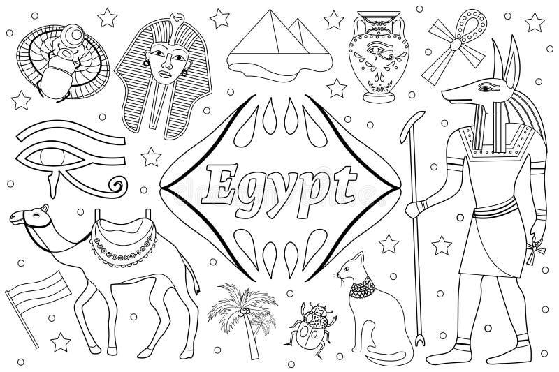 L'Egitto magico antico ha messo gli oggetti degli oggetti Pagina del libro da colorare per i bambini Scarabei di dispiacere della illustrazione di stock