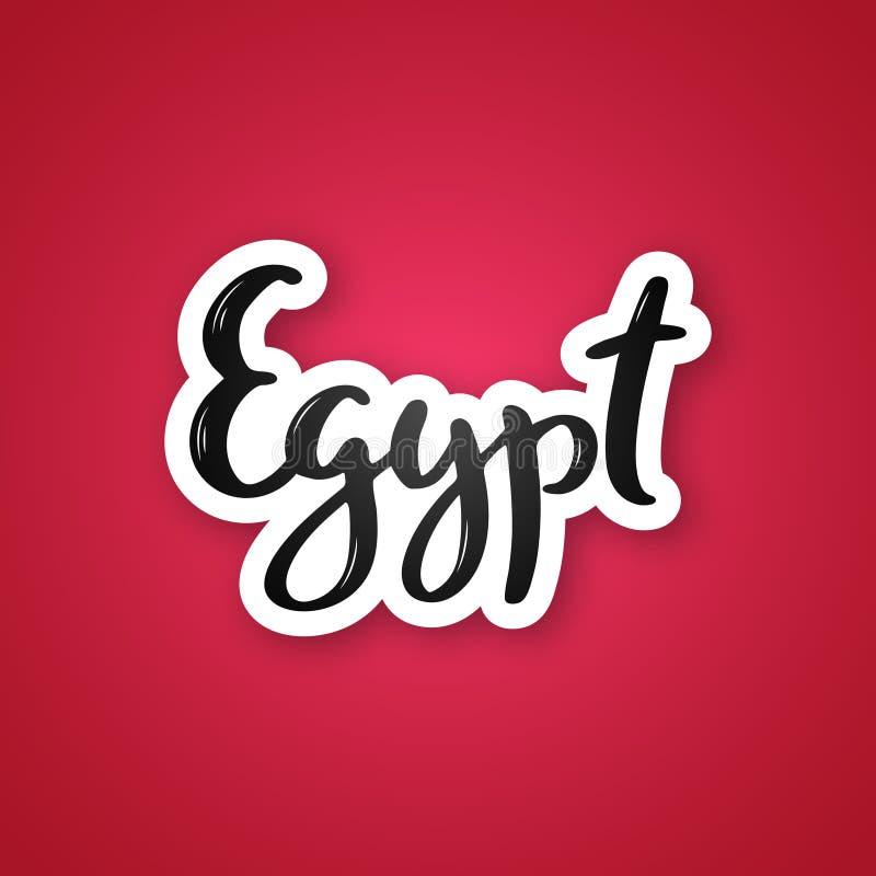 L'Egypte - nom d'inscription tiré par la main de pays illustration stock