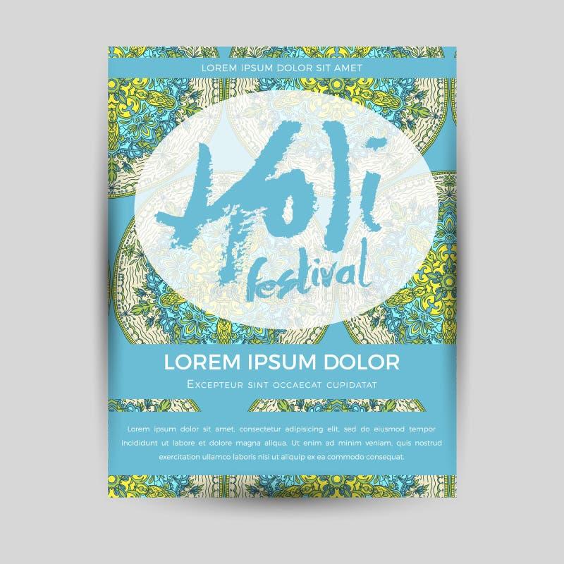 L'elemento felice di progettazione del fondo del modello dell'invito di Holi con la pittura variopinta della polvere di Holi si a illustrazione vettoriale