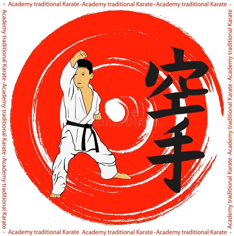 L'emblème du karaté traditionnel illustration de vecteur