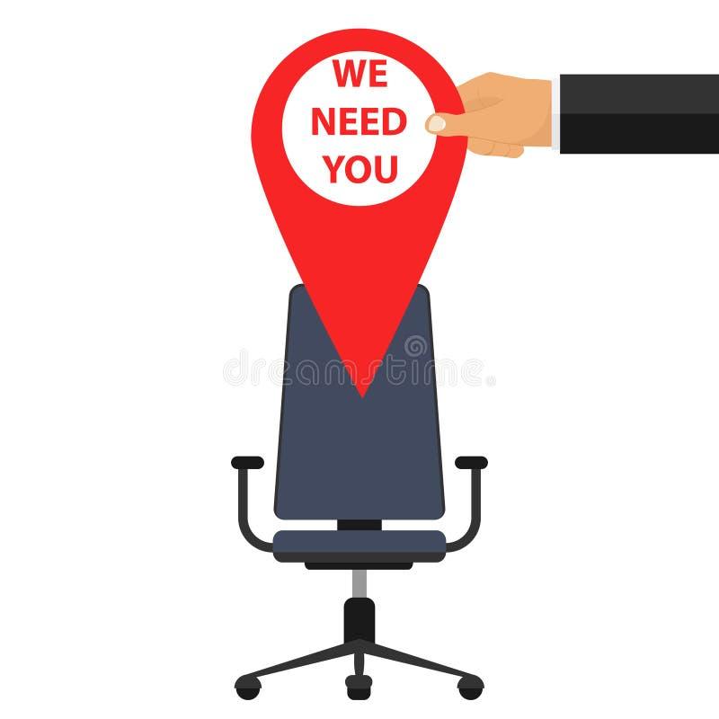 L'endroit est vide, la bannière que vous avez besoin de nous, offre d'emploi gratuite illustration stock