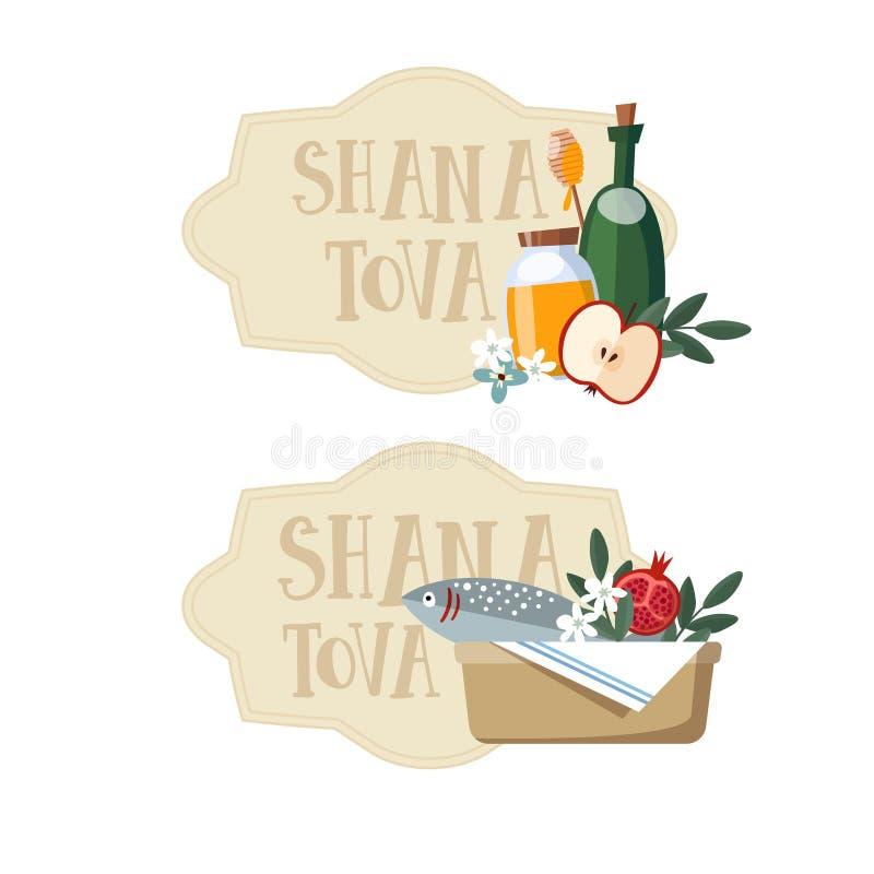 L'ensemble de cadeau d'isolement de Shana Tova étiquette, des labels pour des vacances juives Rosh Hashanah de nouvelle année Com illustration de vecteur