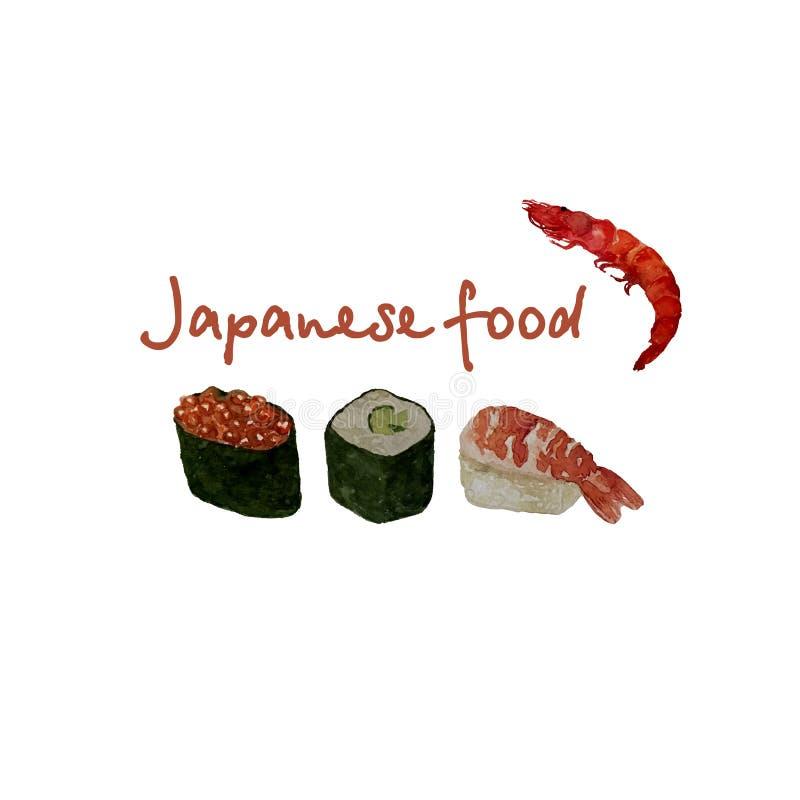 L'ensemble de fruits de mer d'aquarelle avec des sushi, des poissons de moule de crevette et des coquilles a isol? l'illustration illustration libre de droits