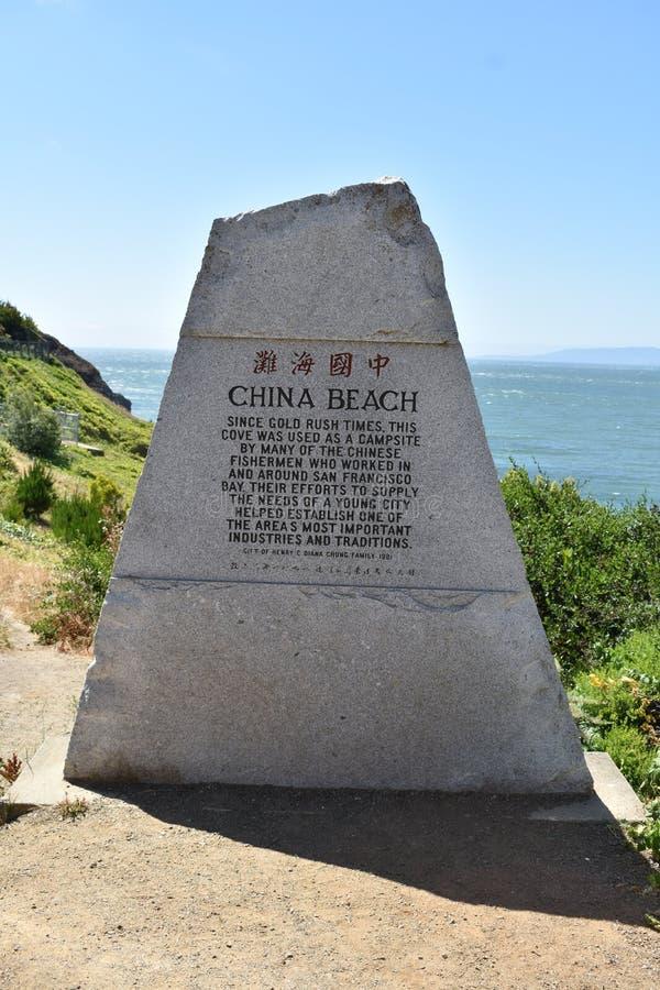 L'entrée de monument à la plage de la Chine image libre de droits