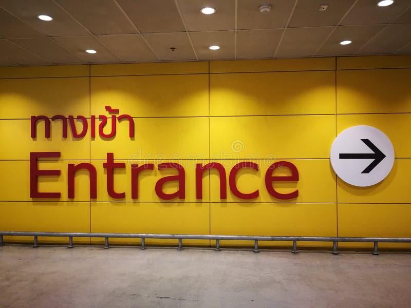L'entrée de moyen des textes de la Thaïlande pour indiquent des personnes trouver le doo d'entrée photo libre de droits