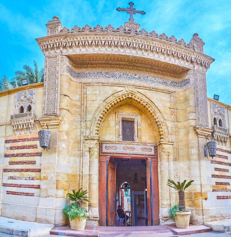 L'entrata al san Mary Church in vicinanza copta in Cair fotografia stock