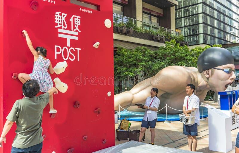 """L'evento """"è il cambiamento Tokyo 2020 """"organizzata sul tema dei giochi olimpici futuri a Tokyo nel 2020 immagini stock libere da diritti"""