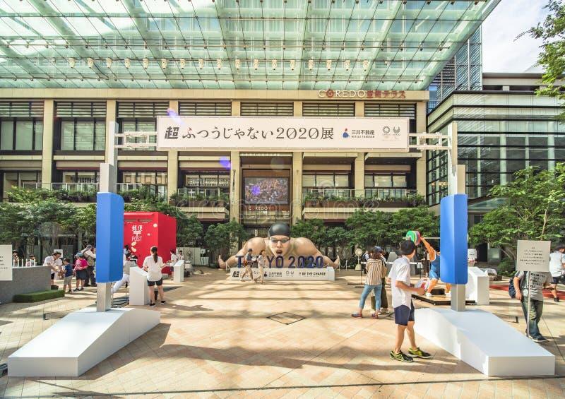 """L'evento """"è il cambiamento Tokyo 2020 """"organizzata sul tema dei giochi olimpici futuri a Tokyo nel 2020 fotografia stock"""