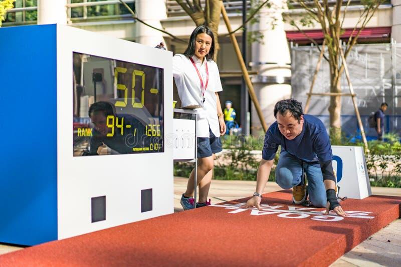 """L'evento """"è il cambiamento Tokyo 2020 """"organizzata sul tema dei giochi olimpici futuri a Tokyo nel 2020 immagine stock libera da diritti"""