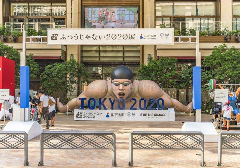 """L'evento """"è il cambiamento Tokyo 2020 """"organizzata sul tema dei giochi olimpici futuri a Tokyo nel 2020 fotografie stock libere da diritti"""
