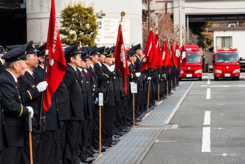 L'examen Kanagawa, Japon du feu de nouvelle année image stock