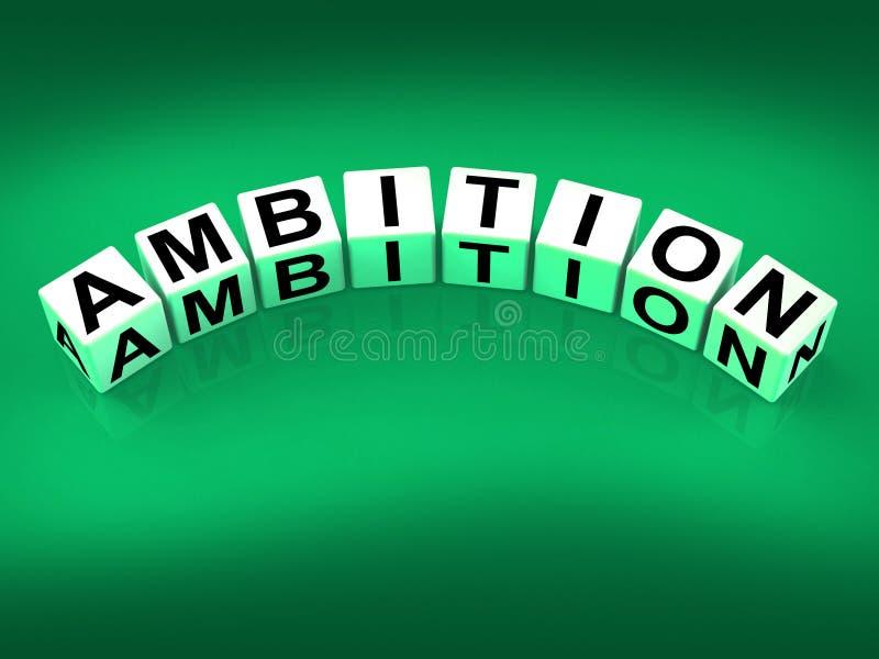 L'exposition de blocs d'ambition vise des ambitions et illustration de vecteur