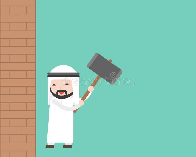 L'homme d'affaires arabe trouant le marteau préparent à la brique de percée wal illustration libre de droits