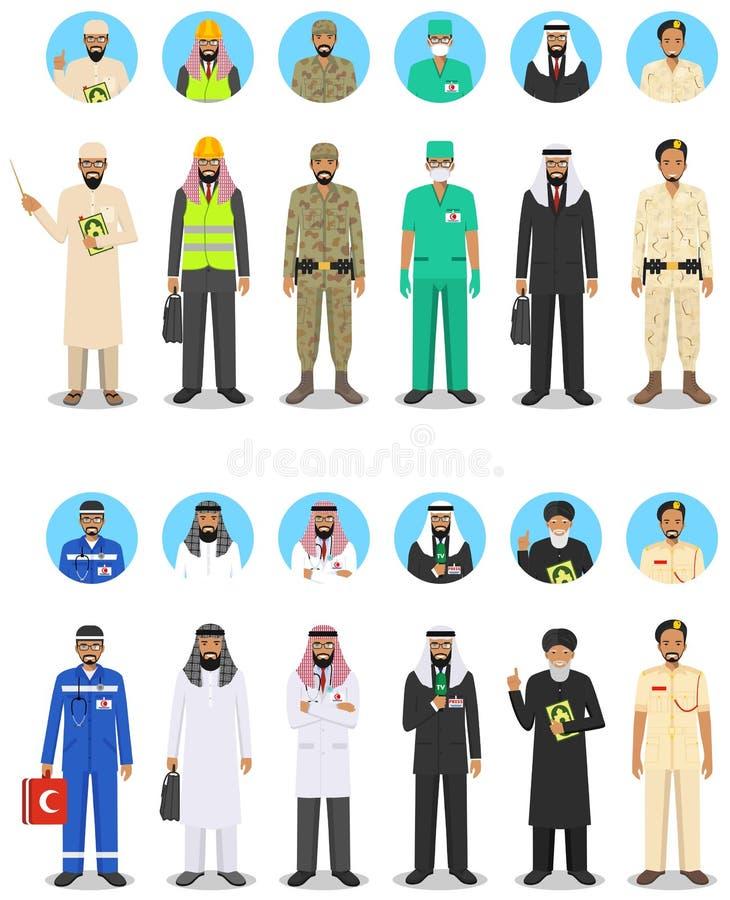 L'homme différent de caractères de profession de professions de personnes de Moyen-Orient de musulmans a placé dans le style plat illustration libre de droits