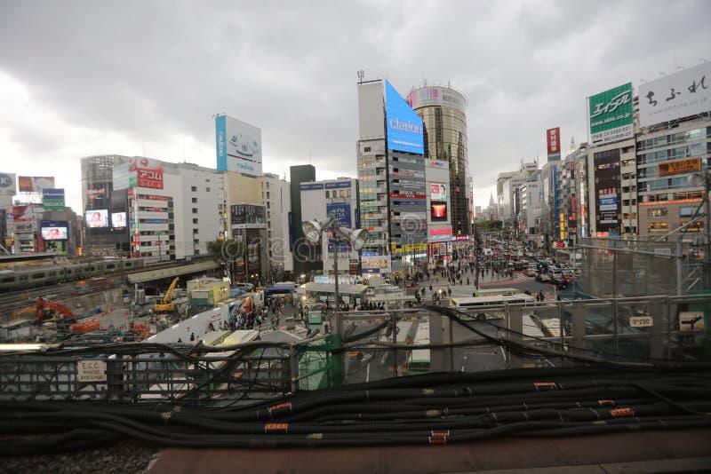 L'horizon de Shibuya au crépuscule image stock