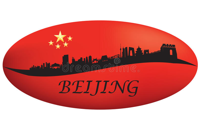 L'horizon onduleux de Pékin illustration stock