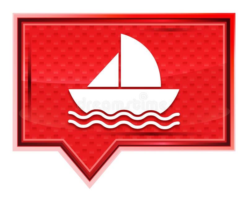 L'icône de voilier brumeuse a monté bouton rose de bannière illustration de vecteur