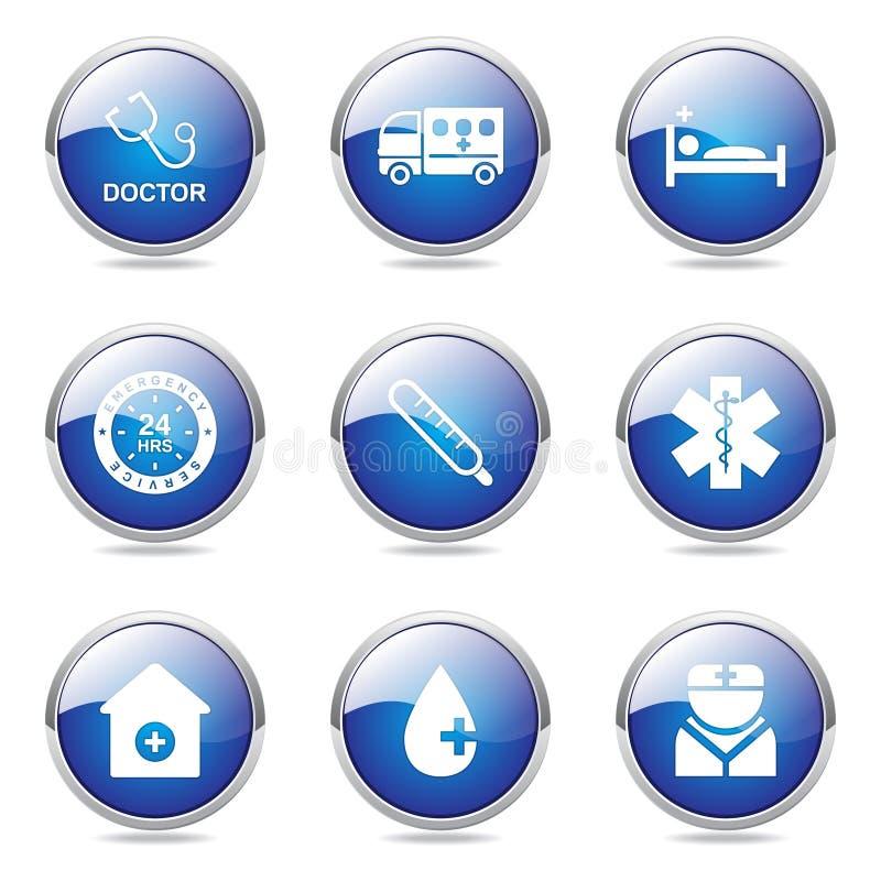 L'icona blu del bottone di vettore di salute dell'ospedale ha messo 2 royalty illustrazione gratis