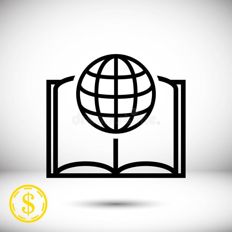 L'icona del globo e del libro aperto immagazzina la progettazione piana dell'illustrazione di vettore royalty illustrazione gratis