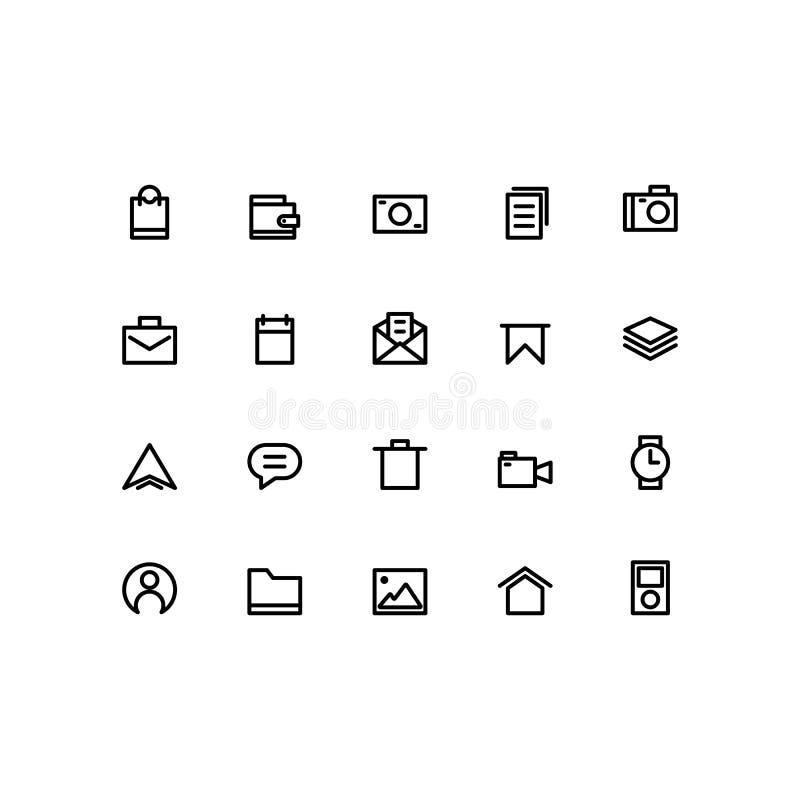 L'icona dell'interfaccia utente fissa il vettore del profilo illustrazione vettoriale