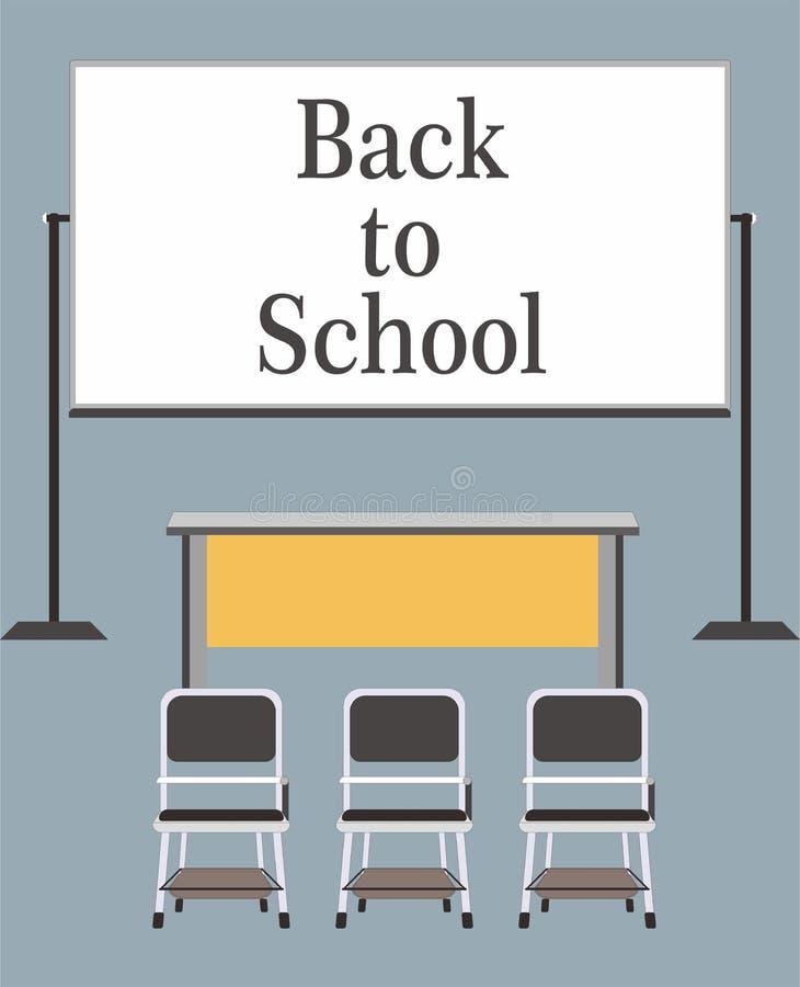 L'illustration d'apperance de pièce de classe avec le tableau blanc et la chaise ajournent également illustration stock
