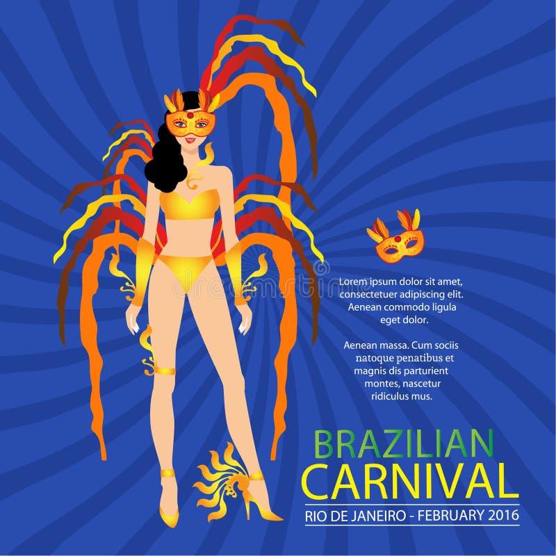 L'illustration de vecteur du costume de carnaval, conception de vecteur illustration de vecteur